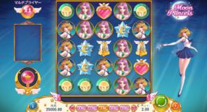 Moon Princess(ムーンプリンセス)