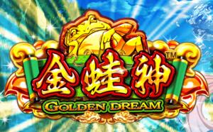GoldenDream(ゴールデンドリーム・金蛙神)