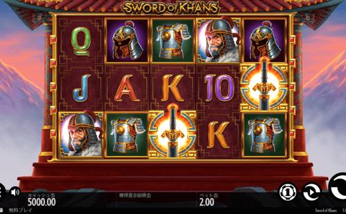 Sword Of Khans(ソードオブハンズ)ゲーム画面
